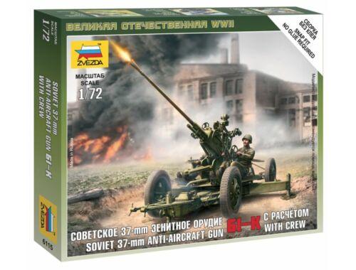 Zvezda Soviet 37 mm Anti-Aircraft Gun 61-K with Crew 1:72 (6115)