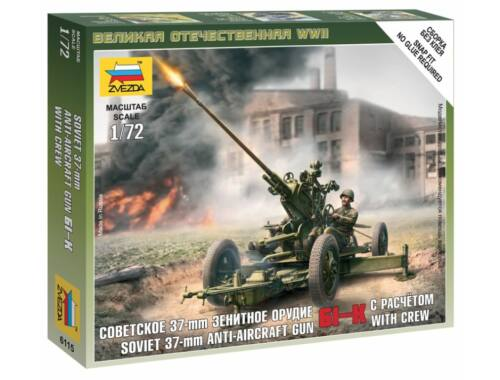 Zvezda Soviet 37 mm Anti-Aircraft Gun 61-K with Crew 1:72 (6115)