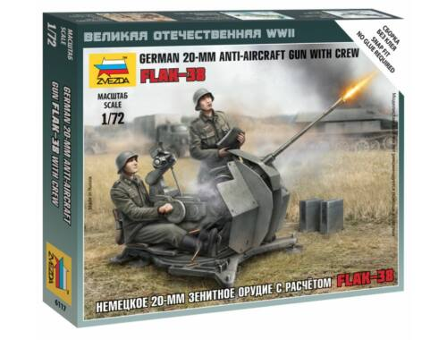 Zvezda German 20 mm Anti-Aircraft Gun with Crew 1:72 (6117)