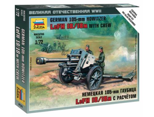 Zvezda German 105 mm Howitzer LeFH-18 with Crew 1:72 (6121)