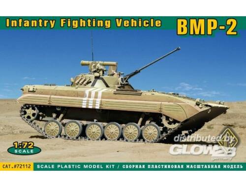 ACE BMP-2 IFV1:72 (72112)
