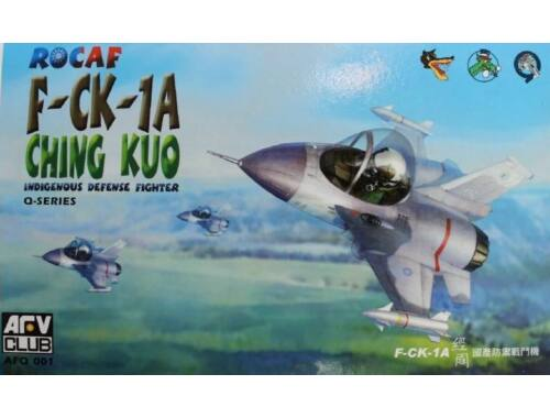 AFV Club FCK 1A Egg Planes (AFQ001)