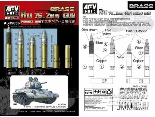 AFV Club Ru 76.2mm Gun AMMO Set (Brass) 1:35 (AG35036)