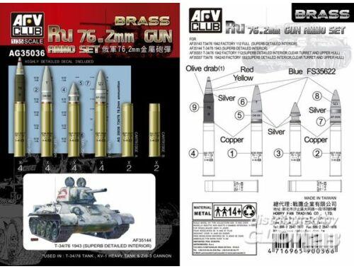 AFV Club Ru 76.2mm Gun AMMO Set (Brass) 1:35 (AG35036)