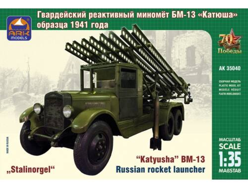 "ARK Model Russian rocket launcher BM-13""Katyusha"" 1:35 (35040)"