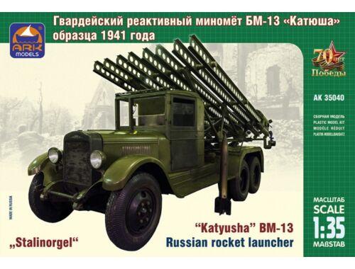 "ARK Model Russian rocket launcher BM-13""Katyusha"" 1:35 (35040)"