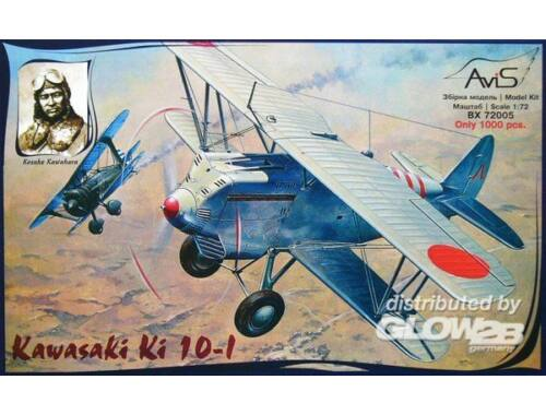 Avis Kawasaki Ki-10-I WWII Japan fighter 1:72 (72005)