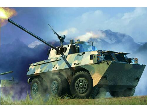 Hobby Boss PLA PLL05 120mm Self-Propelled Mortar-Ho 1:35 (82487)
