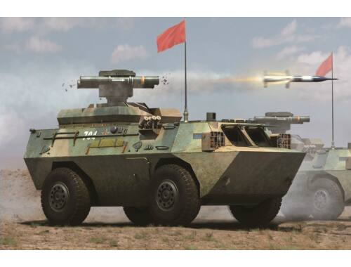 Hobby Boss AFT-9 Anti-Tank Missile Launcher 1:35 (82488)