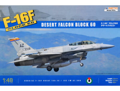 Kinetic F-16F Block 60 Desert Falcon 1:48 (48008)