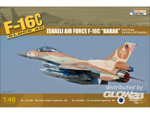 Kinetic F-16C Block 40 Israel Air Force Barak 1:48 (48012)