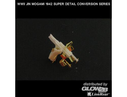 Lion Roar WWII IJN Heavy Cruiser Mogami 1942 (TAM) 1:350 (RS3508)