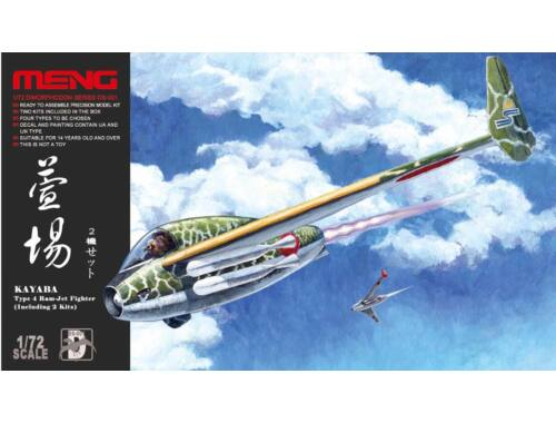 Meng KAYABA Ku-4 RAM-JET Fighter 1:72 (DS-001)