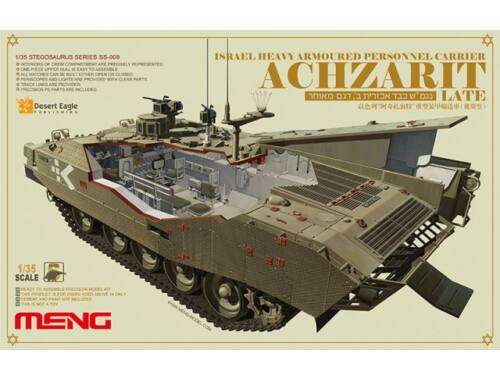 Meng Israel heavy armoured personnel carriel 1:35 (SS-008)