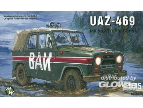 Military Wheels-3503 box image front 1