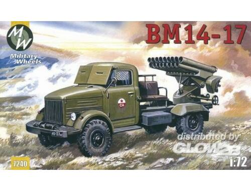 Military Wheels BM-14-17 on the GAZ-51 1:72 (7240)