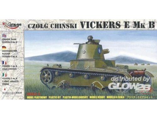 Mirage Hobby Chinesischer Panzer Vickers E Mk B 1:72 (72621)