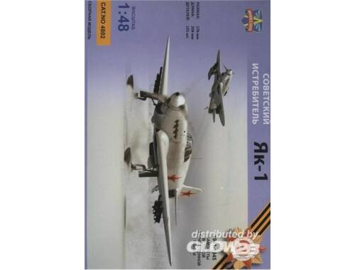 Modelsvit Yak-1 on skis 1:48 (4802)