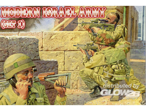 Orion Modern Israel army, set 1 1:72 (72012)