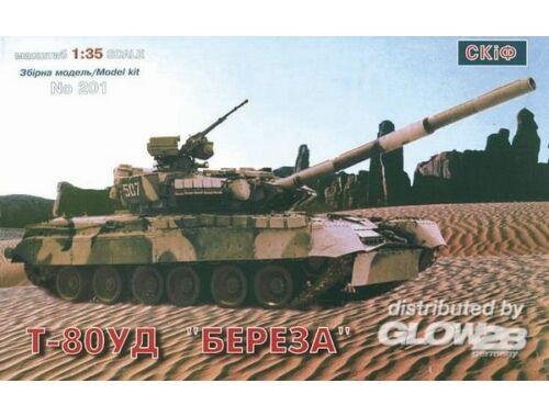 Skif T 80 UD Soviet Main Battle Tank 1:35 (201)