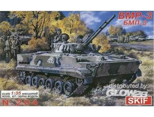 Skif BMP 3 Infantry Fighting Vehicle 1:35 (204)