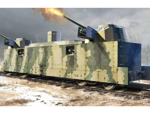 Trumpeter Soviet PL-37 Light Artillery Wagon 1:35 (00222)