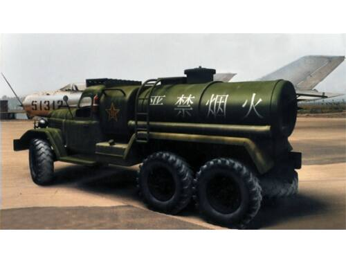 Trumpeter Chinese Fuel Truck Jiefang CA-30 1:72 (1104)