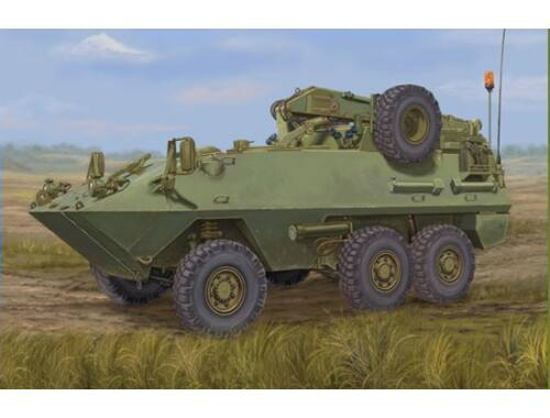 Trumpeter Canadian Husky 6x6 APC (Improved Version 1:35 (01506)