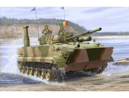Trumpeter BMP-3 in South Korea service 1:35 (01533)