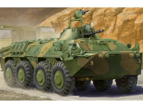 Trumpeter Russian BTR-70 APC in Afghanistan 1:35 (01593)