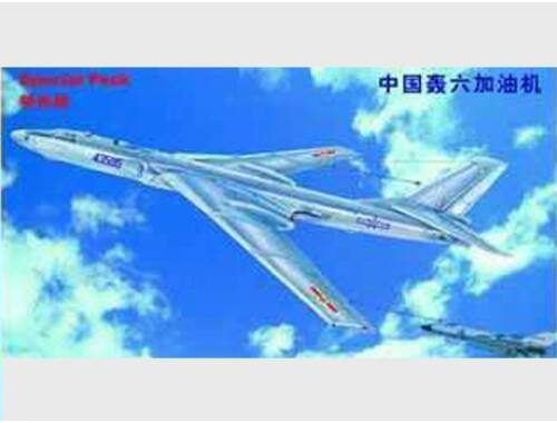 Trumpeter Xian JHU6 China 1:72 (01614)