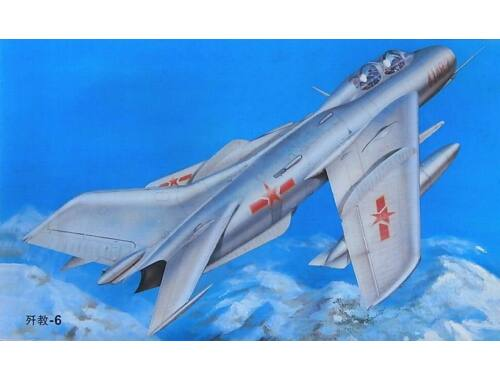 Trumpeter Shenyang FT-6 Trainer 1:32 (2208)