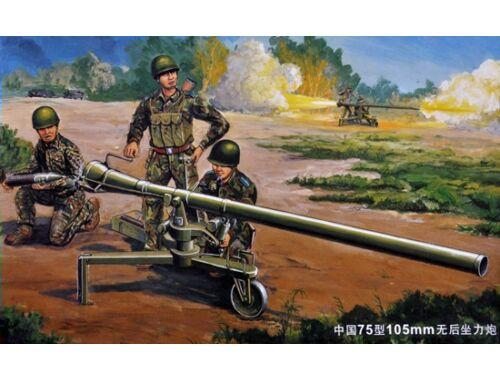 Trumpeter Chinesische 105 mm Kanone Typ 75 1:35 (02303)
