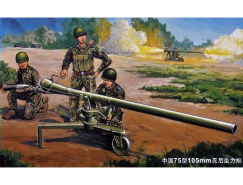 Trumpeter Chinese 105 mm Type75 recoilless rifle1:35 (2303)