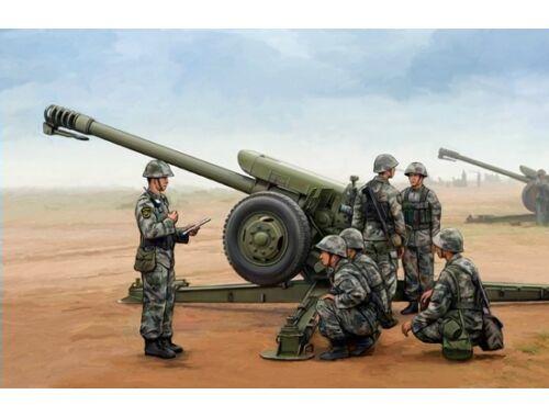 Trumpeter PLA PL96 122mm Howitzer 1:35 (02330)