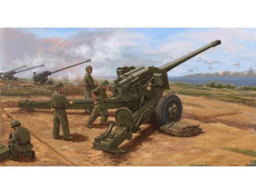 Trumpeter PLA Type 59 130mm towed Field Gun 1:35 (02335)