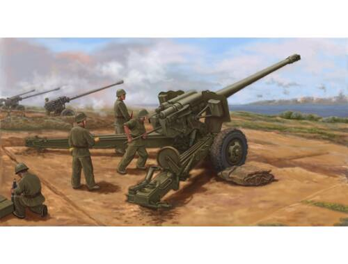 Trumpeter PLA Type 59 130mm towed Field Gun 1:35 (02335)