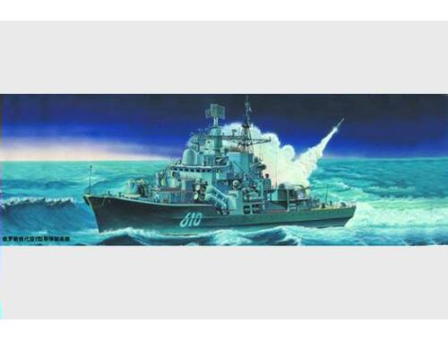 Trumpeter Warship Sovremenny Clas 956E 1:350 (4515)