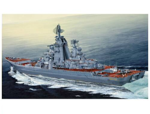 Trumpeter Russian cruiser Admiral Lazarev Ex-Frunze 1:350 (04521)