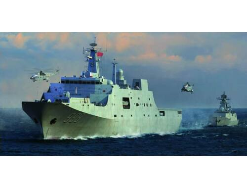 Trumpeter PLA Navy Type 071 Amphibious Transp.Dock 1:350 (04551)