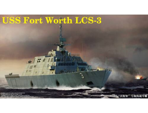 Trumpeter USS Forth Worth (LCS-3) 1:350 (4553)