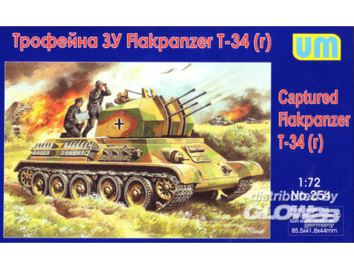 Unimodel Captured Flakpanzer T-34r 1:72 (254)