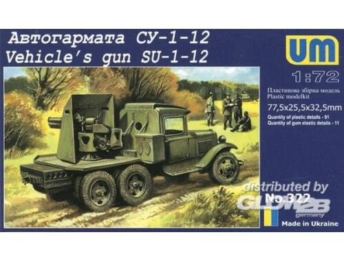 Unimodel Vehicle's gun SU-1-12 1:72 (322)