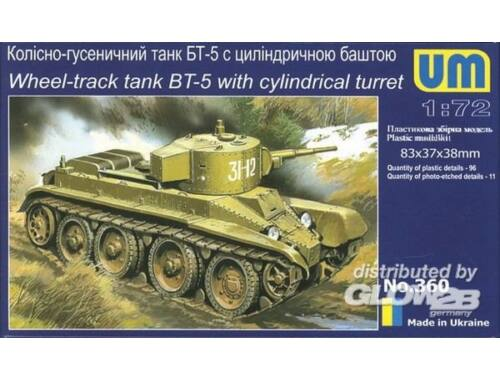 Unimodel BT-5 with cylindrical tower Wheel-track Tank 1:72 (360)