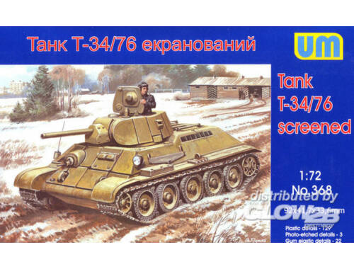 Unimodel T34/76-E screened tank 1:72 (368)