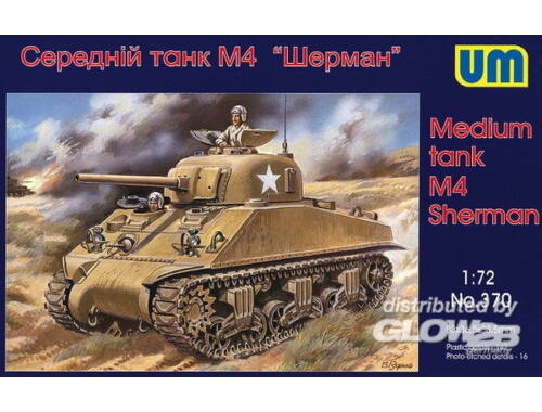 Unimodel Medium Tank M4 (early) 1:72 (370)