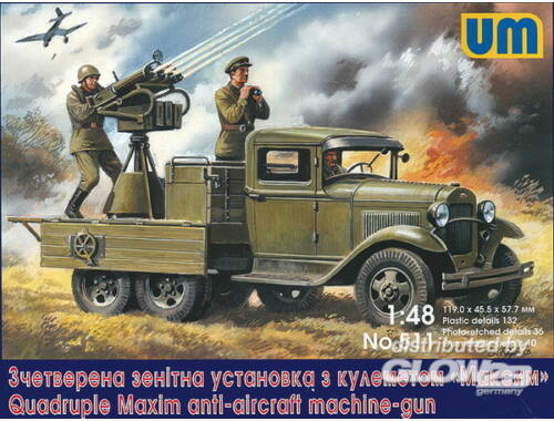 Unimodel Quadruple Maxim anti-aircaft machine-gun 1:48 (511)