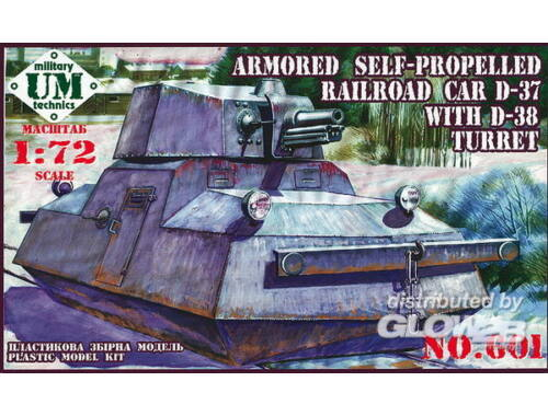 Unimodel Railroad car D-37 with D-38 turret 1:72 (601)