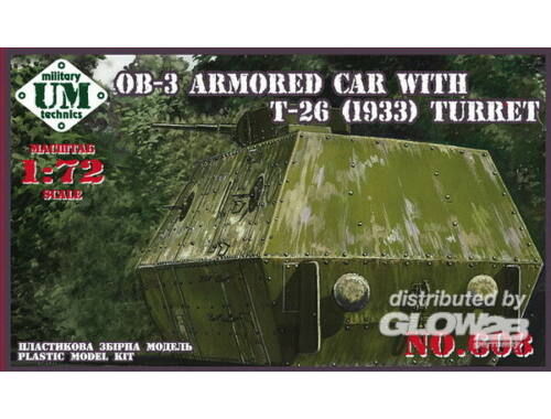 Unimodel OB-3 Armored carriage with T-26 (1933) turret 1:72 (608)