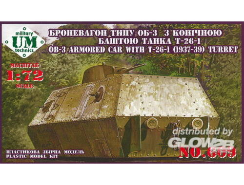 Unimodel OB-3 Armored carriage with T-26-1 turret 1:72 (609)